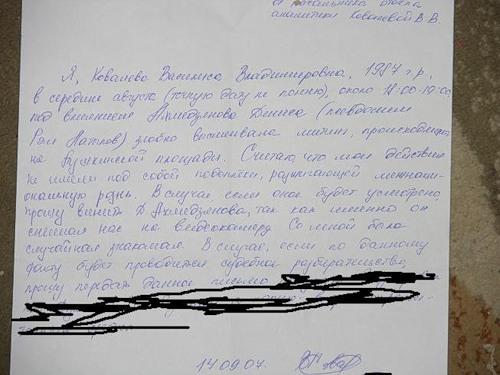 Nov. 11th, 2007 - копия текста. 0_34a111