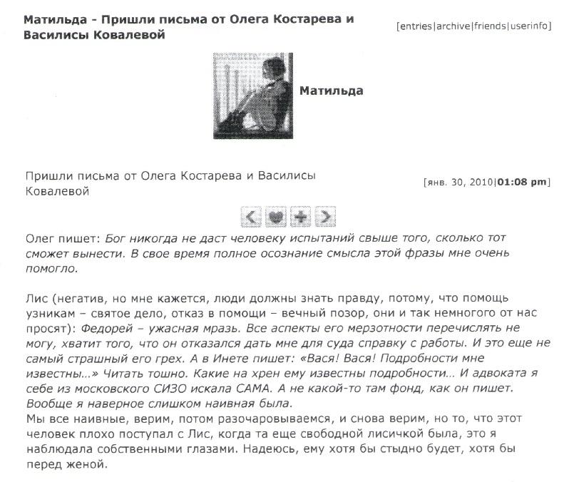 """""""Красный блицкриг"""". О тех, кто разрушил плиту на """"Соколе"""". Ddnndd12"""