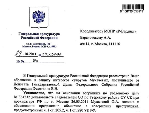 """Красный блицкриг"". О тех, кто разрушил плиту на ""Соколе"". I-218210"