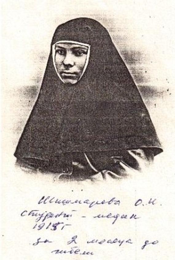 Портрет сестры милосердия - старинная фотография. Ndnddn10