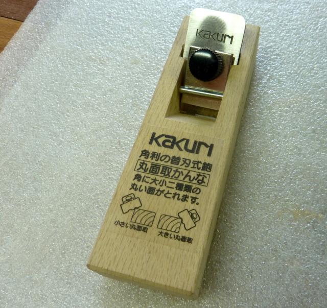 Kubb, un jeu en bois d'extérieur 0313