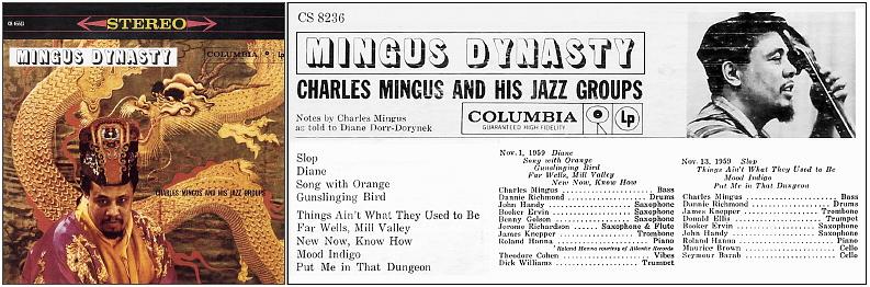 [Jazz] Playlist - Page 16 Cm_dyn10