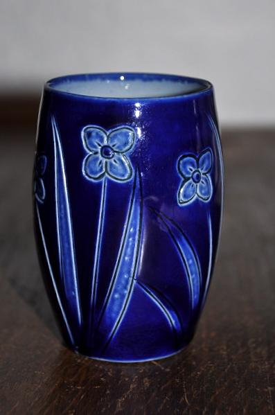 Betschdorf Alsace Vase 15712817