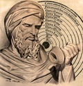 Ibn Rushd Averroes Averro12