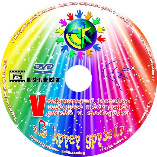 Международный хореографический фестиваль 36363511