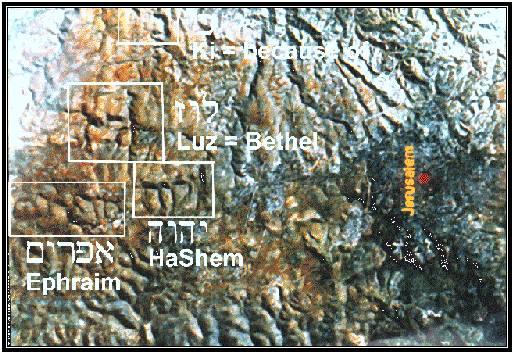 uralte Worte in Felsboden in IsraEl eingraviert und per Satelitaufnahmen zu sehen 10660210