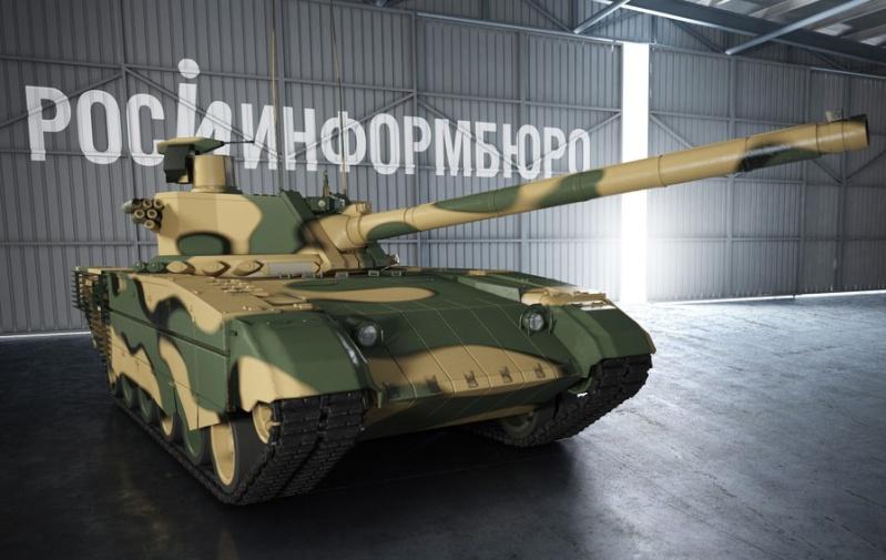 [Official] Armata Discussion thread #1 - Page 13 Armata10