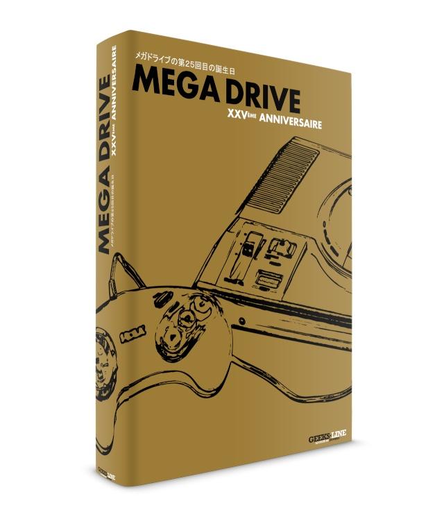 Précommande -Mega-Drive : 25ème anniversaire Couv_m10