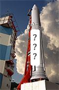 Sprint-A / Epsilon - Noms et messages pourront voyager à bord du lanceur Epsilon Ep_ex10