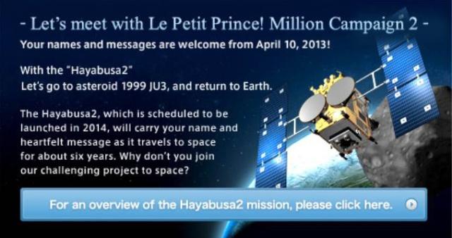 Hayabusa 2 - Déroulement de la mission Hayabu10