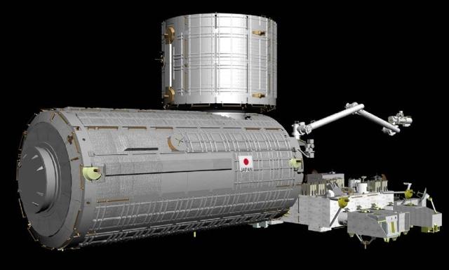 5ème anniversaire de la mission STS-123 Kibo10