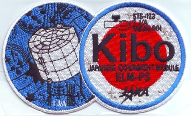 5ème anniversaire de la mission STS-123 Sts-1212