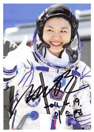 8 avril 2008 - Soyouz TMA-12 - Soyeon Yi devient la première coréenne dans l'espace Yi_s_p11