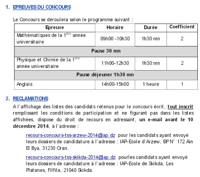 وظائف المعهد البترولي الجزائري للمهندسين والتقنيين 2014/2015 1410