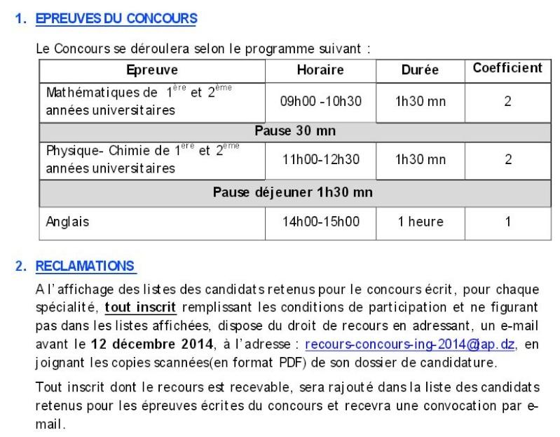 وظائف المعهد البترولي الجزائري للمهندسين والتقنيين 2014/2015 1510