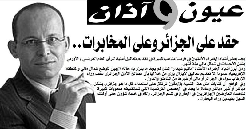 Ennemis de la nation  Agérienne - Page 2 Snapsh15