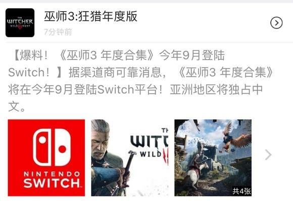 The Witcher 3 vous dit merci... - Page 2 Img_2010