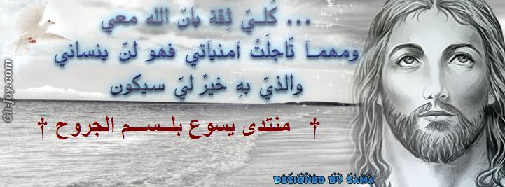 ألحان فترة اسبوع الالام والى القيامة قمه الروعه N4hr_111