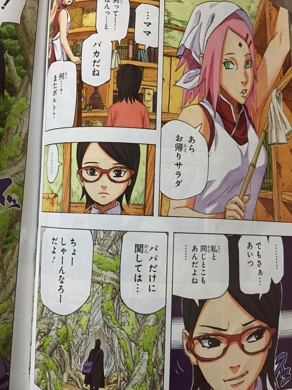 Scans no jutsu !  - Page 12 14151910