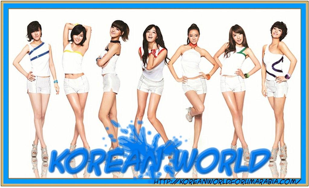 عالم كوريا