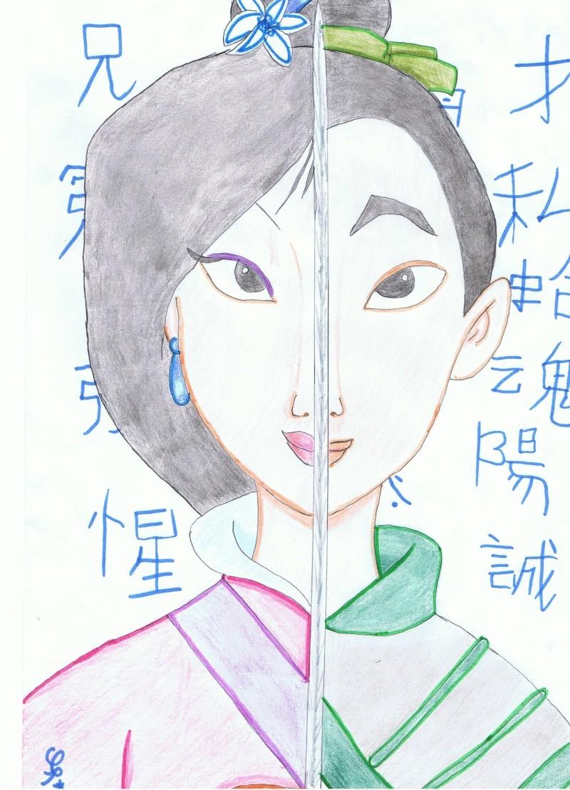 [Règle n°0] Concours de production artistique : saison 8 : semaine 19 : les enfants des couples disney. - Page 6 Ccf21010