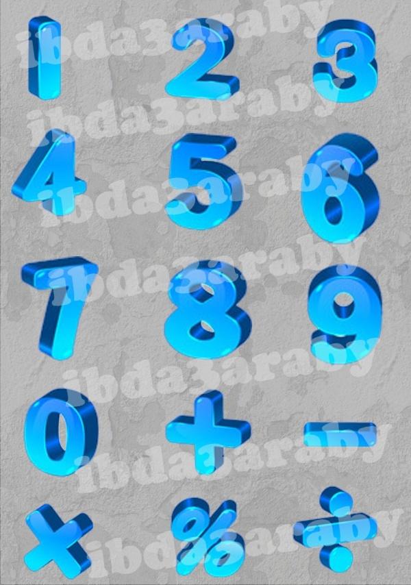 [ملـف مـفـتـوح] ارقـام 3D بـللـون الازرقـ    جــمــال لا يـمـكن وصـفـه  Uousuo10