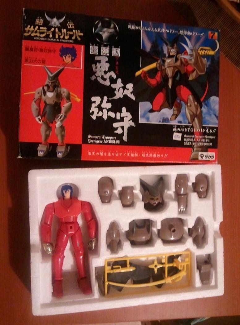 Cerco 5 samurai nuovi  Wp_00215