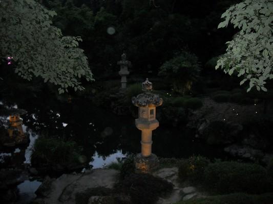 Orbs à un parc japonais Dscn0910