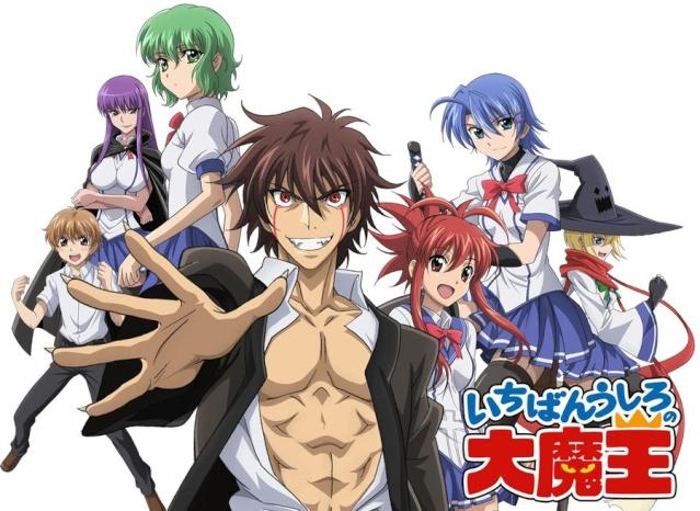 Manga à découvrir pour les débutants [ Partie 1 ? ] Ichiba12