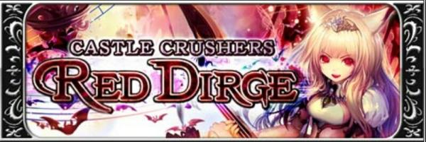 "Résultats Castel Crushers IV ""Red Dirge"" Castel11"