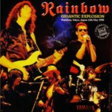 RAINBOW Image184