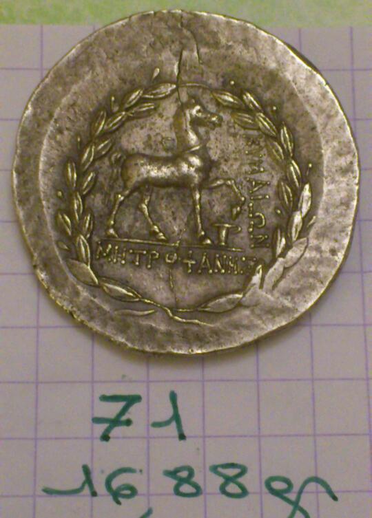 Avis sur 3 monnaies- Aéolis + 2 statères d'or séleucide 03915
