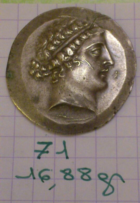 Avis sur 3 monnaies- Aéolis + 2 statères d'or séleucide 04011