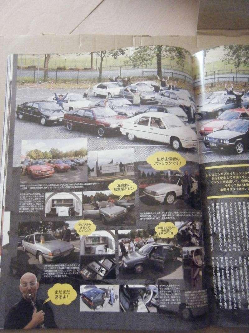 les 30 ans de la BX Sept 2012 Photo113