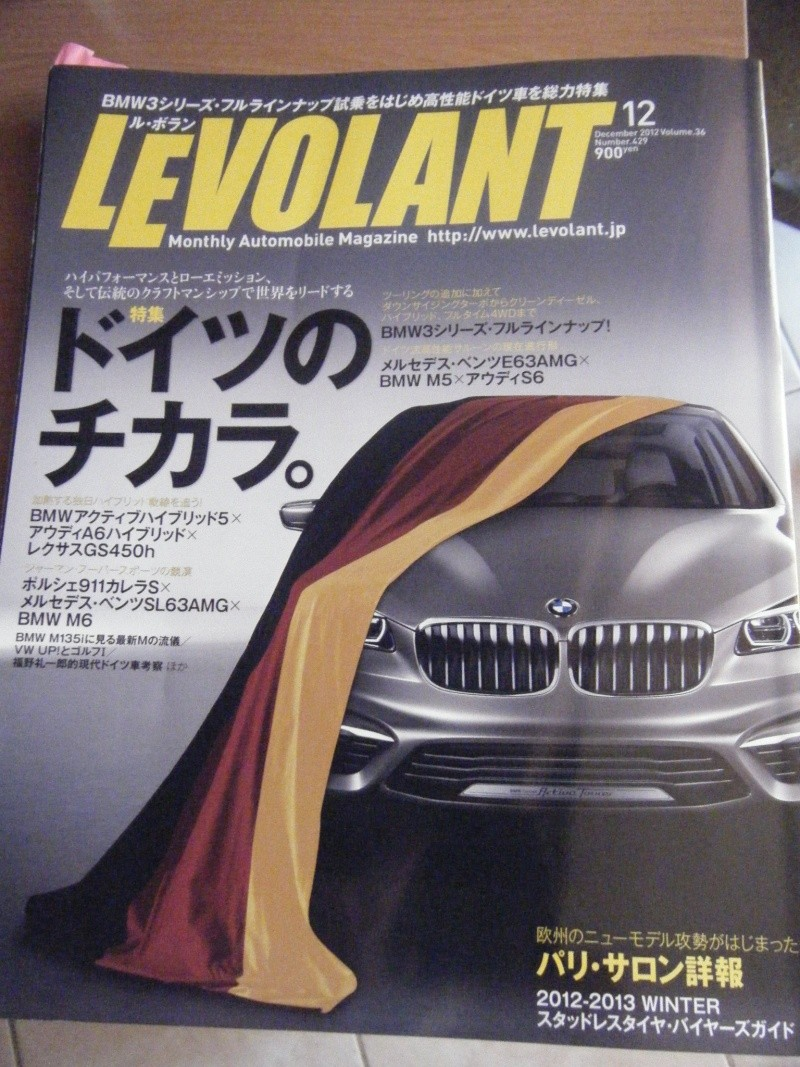 1er Magazine Japonnais. Photo115