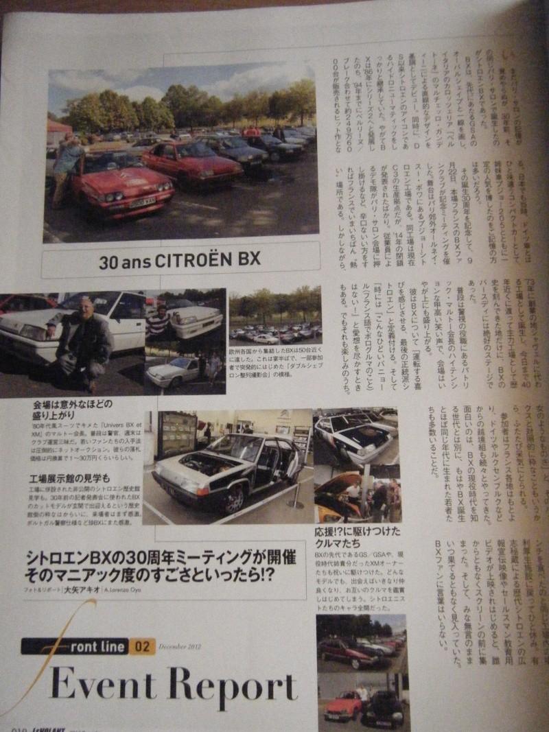 1er Magazine Japonnais. Photo116