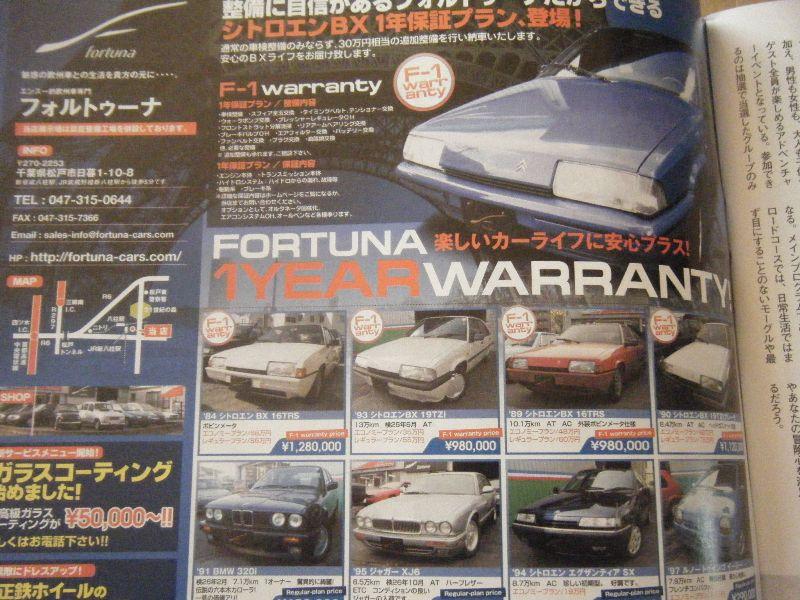 2e magazines Japonnais. - Page 2 Photo118