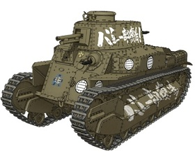 [ANIME/FILM] Girls und Panzer Type8910