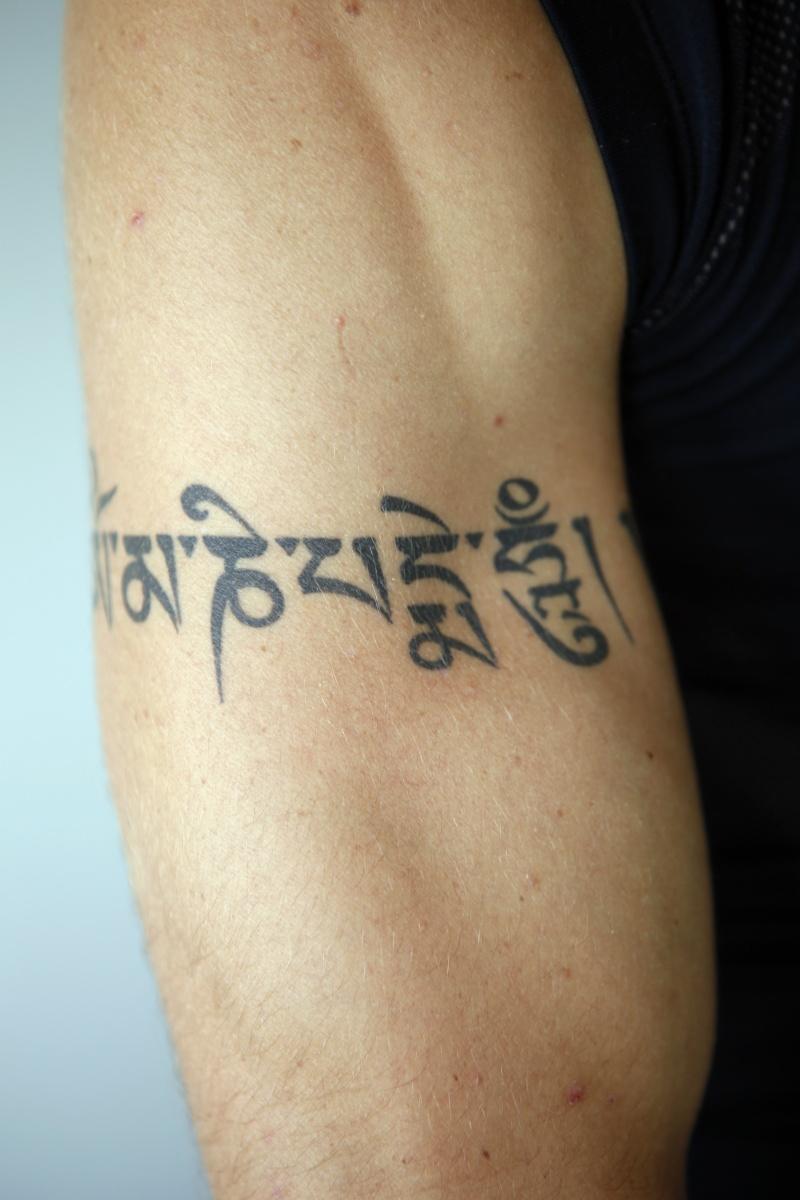 Tatouage & symbolique ?? _mg_9810