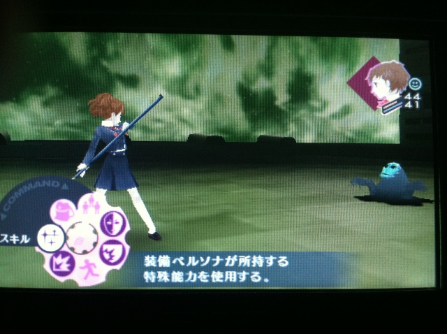 Persona 3 Portable Photo_11