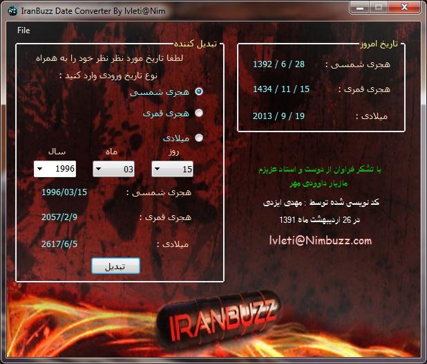 IranBuzz Date Converter By lvleti@Nim Iranbu10