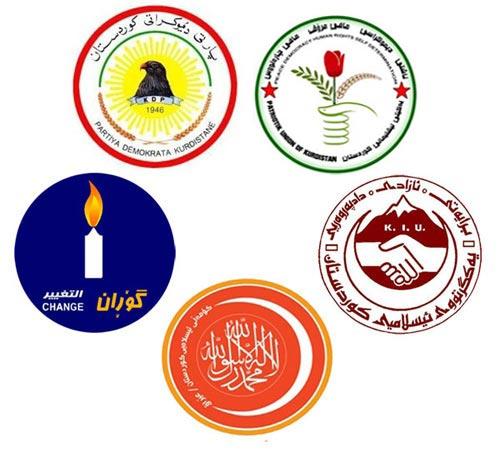رێژهی كورسی لیستهكان  Qauara10