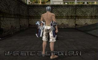 [VIP] Gunner Weapon 310