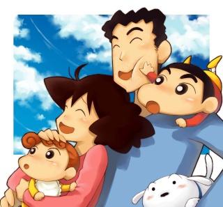 Quiz Mangas/BDs - Page 6 Shin-c10