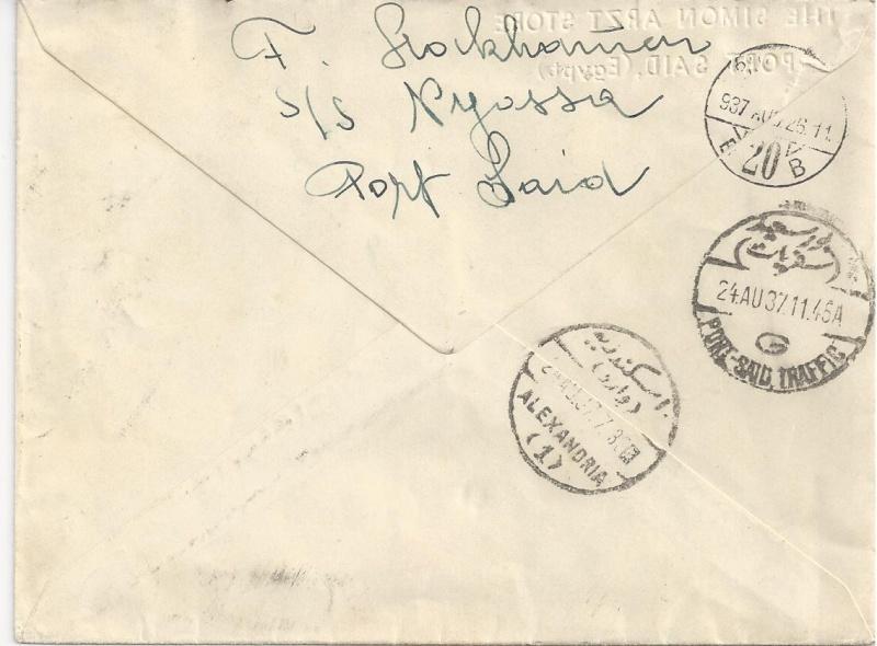 Allgemeiner Luftpost- /Air Mail Thread Bild_311