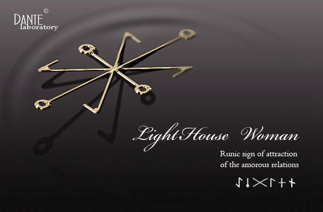 Lighthouse Woman C093e910