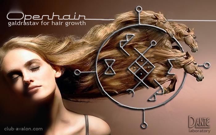 OPENHAIR (для роста волос) Openha10