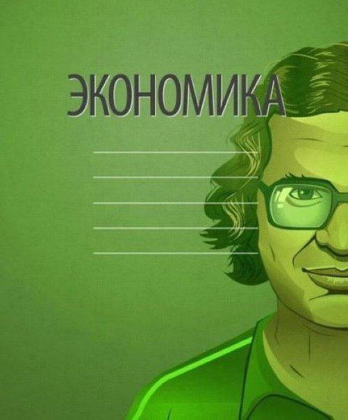 Юмор Kxpyhi10