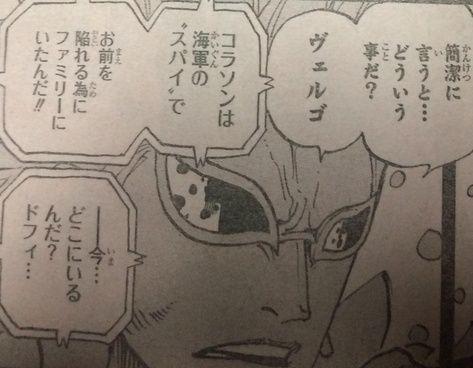 One Piece Kapitel 766: Lachen Auge10