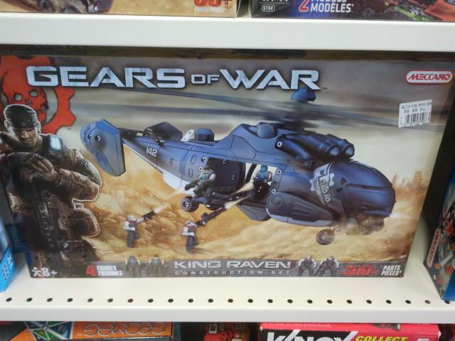 meccano gears of war  2013-017